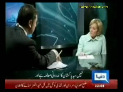 US ambassador on Pakistani news channel