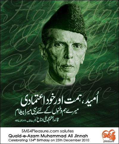 quaid e azam in arabic language Translation of quaid-e-azam in english translate quaid-e-azam in english online and download now our free translator to use any time at no charge.