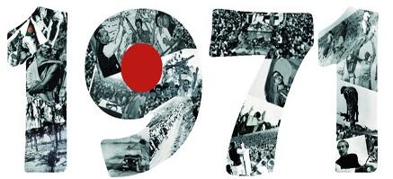 fall of dhaka west pakistan 1971