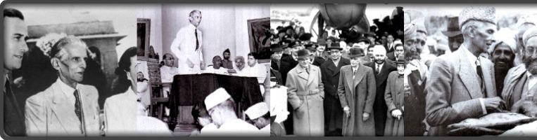 Quaid e Azam Mohammed Ali Jinnah