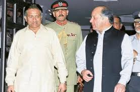 Nawaz Sharif & Parvez Sharif Recent Meeting in KSA