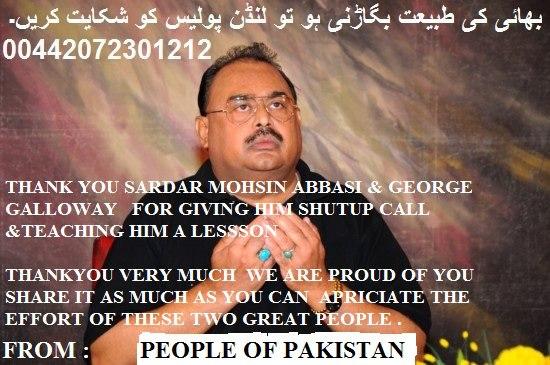 Altaf Hussain MQM Founder