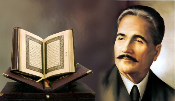 Allama Iqbal The Greatest Muslim Philosopher & Poet