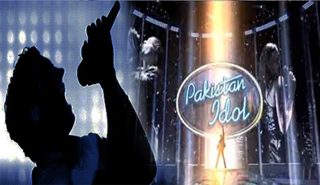 Pakistan Idol What a Shame