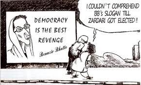 future of democracy in pakistan essays