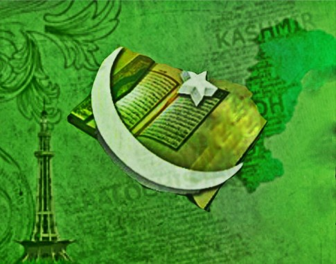 the ideology of pakistan essay Essay of the ideology and social base of bharatiya janata party  the ideology of pakistan q1 write down the aims & objectives of the creation of pakistan.