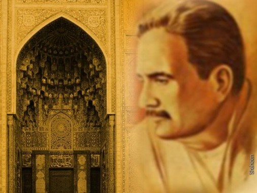 Allama Iqbal Legendary Islamic Scholar
