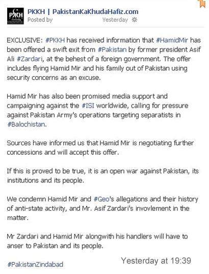Hamid Mir Saga