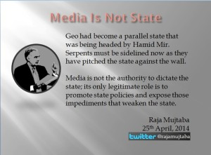 Pakistani Media is State within State